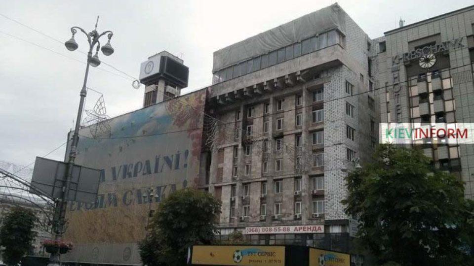 bf1e20a4462b71e3cc4cece2a8c96ac8 L.jpg. На відновленому Будинку профспілок  у Києві ... b5ec5ccf88397