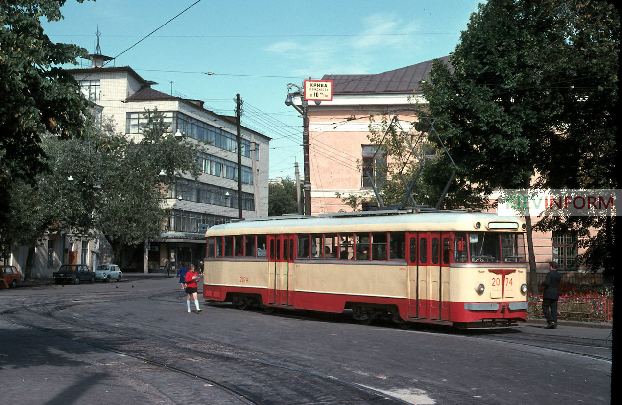 Киевский трамвай