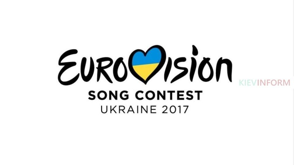 Eurovision2017Ukraine.jpg