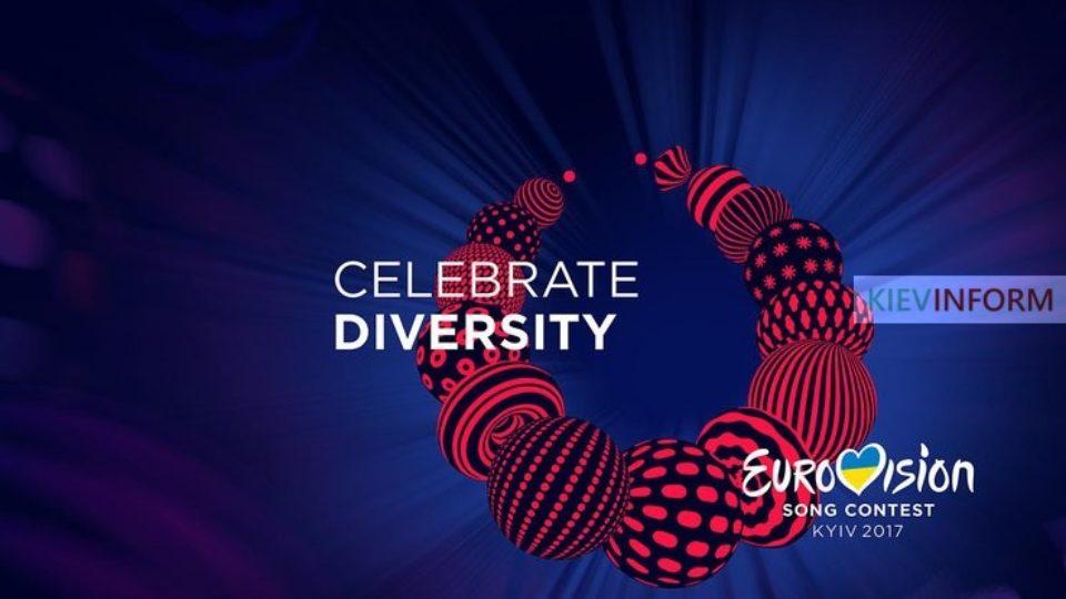 foto-logotip-evrovidenija-2017_rect_5b7f8dfa1b9c4e4eea4abae6f231810e.jpg