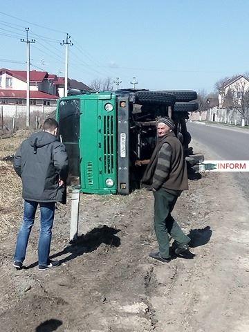 ДТП-Киев