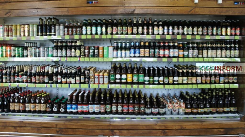 Супермаркет пива